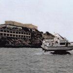 JB Boat Stranded on rock